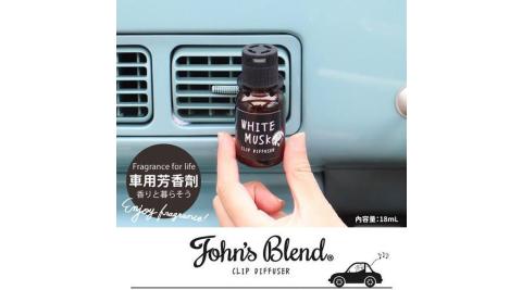 日本Johns Blend車用香氛劑18ml/紅酒X2