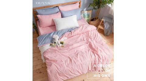 《DUYAN 竹漾》台灣製天絲絨雙人四件式舖棉兩用被床包組- 砂粉色床包+粉藍被套