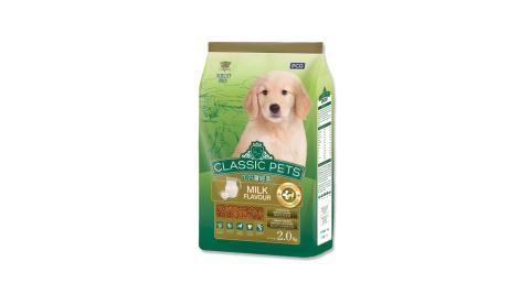 【CP】加好寶經典幼犬乾狗糧-牛奶口味-2kg x6包/箱