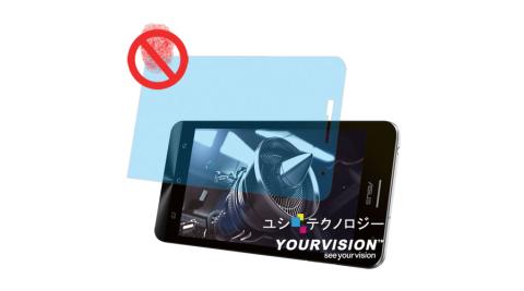 ASUS ZenFone 5 A500KL 一指無紋防眩光抗刮(霧面)螢幕保護貼 螢幕貼(2入)