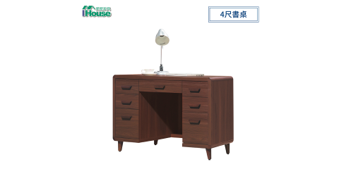 IHouse-北歐 4尺書桌