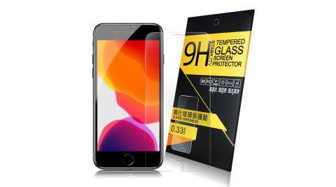 NISDA for iPhone SE2 / iPhone 8 / iPhone 7 4.7吋 鋼化9H玻璃螢幕保護貼-非滿版