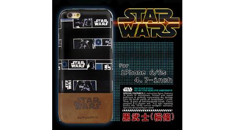 電影授權正版~STAR WARS星際大戰 iPhone 6/6s i6s 4.7吋 雙料皮革手機殼(黑武士橫條)