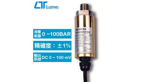 Lutron 壓力感應器 PS-100-100BAR
