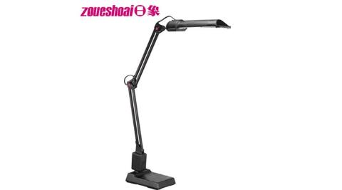 日象18W桌夾兩用護眼檯燈 ZOL-1811