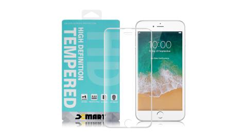 Xmart for iPhone 7 /iPhone 8 /iPhone 6s 高透光2.5D滿版9H玻璃保護貼-白2入