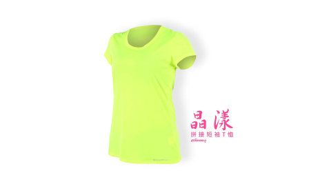 HODARLA 女晶漾拼接短袖T恤-短T 慢跑 路跑 有氧 健身 瑜珈 螢光黃@3125202@