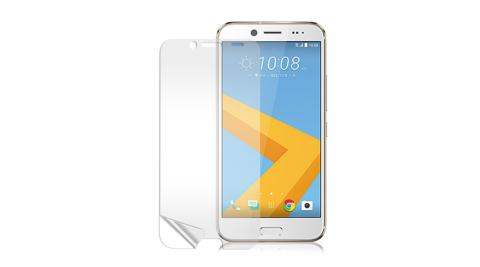 Monia 宏達電 HTC 10 evo 5.5吋 高透光亮面耐磨保護貼 保護膜