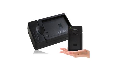 CASIO NP-130/110/160 / Nikon ENEL19 智慧型方塊充 電池快速充電器 ZR800 ZR1000 ZR1200 EX-10 ZR1500 Z2300
