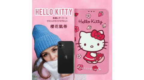 三麗鷗授權 Hello Kitty iPhone 11 6.1 吋 櫻花吊繩款彩繪側掀皮套