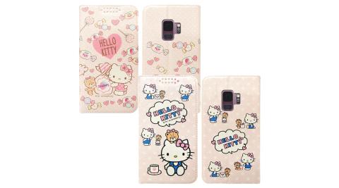 三麗鷗授權 Hello Kitty貓 三星 Samsung Galaxy S9 粉嫩系列彩繪磁力皮套 有吊飾孔