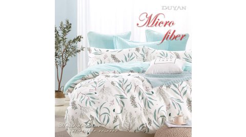 《DUYAN 竹漾》台灣製天絲絨雙人四件式舖棉兩用被床包組- 水松葉影