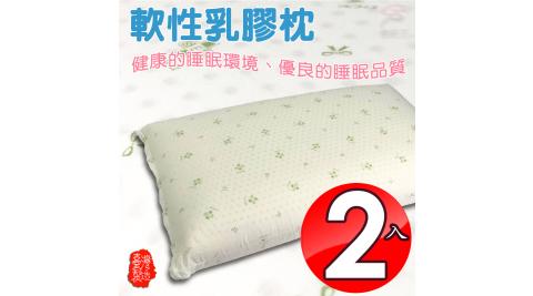 2入蜂巢式透氣軟性乳膠枕62x38cm 彈性/透氣/不易變形/台灣製造 金德恩