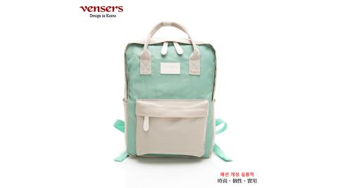 【vensers】都會風後背包(RB0890401卡其綠)