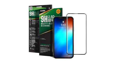NISDA for iPhone 11 6.1吋 完美滿版鋼化玻璃保護貼-黑