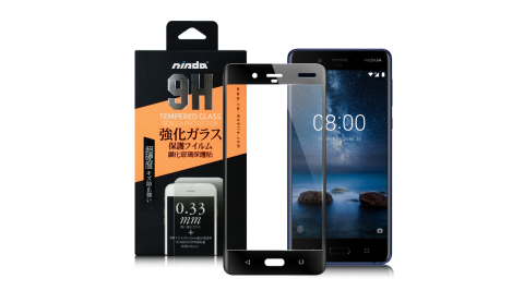 NISDA Nokia 8 滿版鋼化玻璃保護貼-黑色