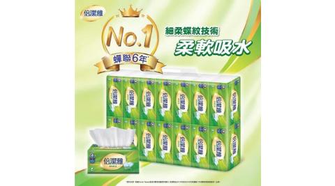倍潔雅 抽取式衛生紙150抽14包4袋