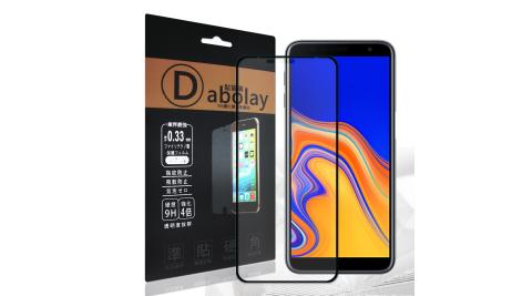 全膠貼合 三星 Samsung Galaxy J4+ / J6+ 共用 滿版疏水疏油9H鋼化頂級玻璃膜(黑) 玻璃保護貼