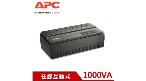 APC艾比希 1000VA 在線互動式不斷電系統 BV1000-TW