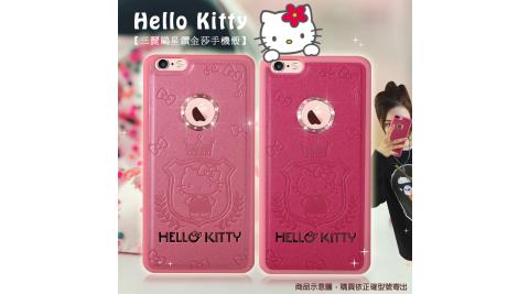 三麗鷗授權 Hello Kitty iPhone6 / 6S 4.7吋 i6 凱蒂貓星鑽金莎手機殼(皇冠凱蒂)