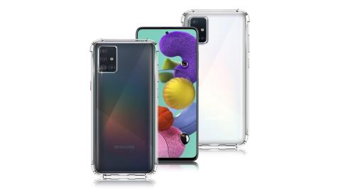 AISURE for 三星 SAMSUNG Galaxy A51 安全雙倍防摔保護殼