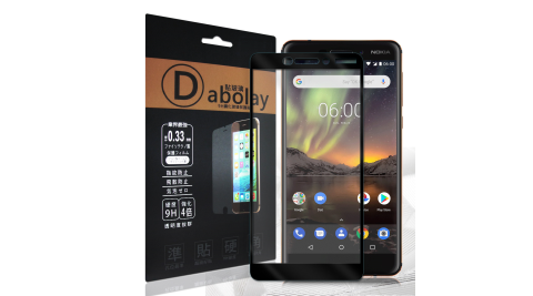 VXTRA 全膠貼合 Nokia 6(2018) / Nokia 6.1 滿版疏水疏油9H鋼化頂級玻璃膜(黑)