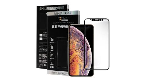 X mart for iPhone Xs Max 熱彎2.9D霧面滿版玻璃貼-黑