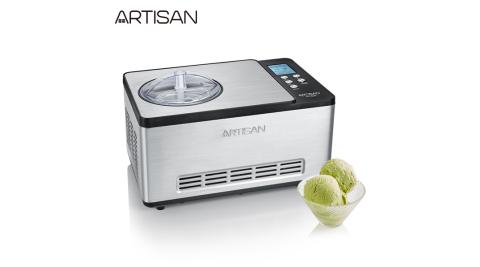 【ARTISAN】1.5L數位全自動冰淇淋機 IC1500