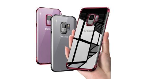 AISURE for Samsung Galaxy S9 唯美優雅透視保護殼