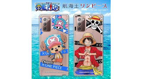 東映授權正版 航海王 三星 Samsung Galaxy Note20 5G 透明空壓手機殼