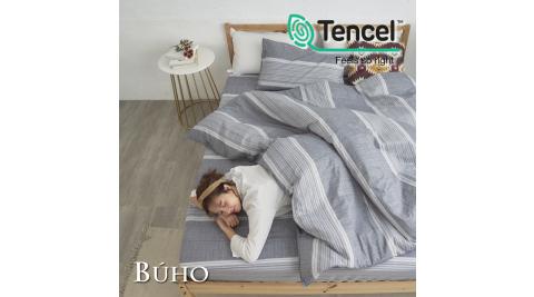 BUHO《暝色浮隱》舒涼TENCEL天絲雙人加大三件式床包枕套組