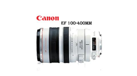 Canon 佳能 EF 100-400mm F4.5-5.6 IS LU