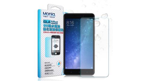 MONIA Xiaomi 小米Max 2 日本頂級疏水疏油9H鋼化玻璃膜 玻璃保護貼(非滿版)