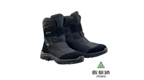 【ATUNAS 歐都納】GC-1609 女款中筒雪靴 雪鞋 防潑水 內層刷毛 出國旅遊 黑色