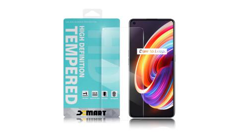 Xmart for Realme X7 Pro 薄型9H鋼化玻璃保護貼