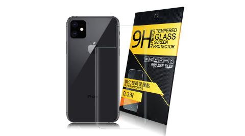 NISDA for iPhone 11 6.1 背面 鋼化9H玻璃螢幕保護貼-非滿版