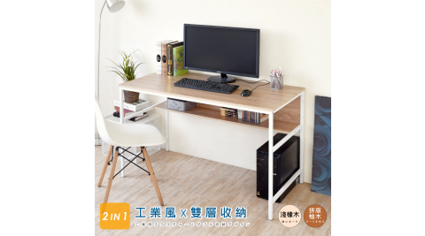 《HOPMA》工業風雙層工作桌/書桌