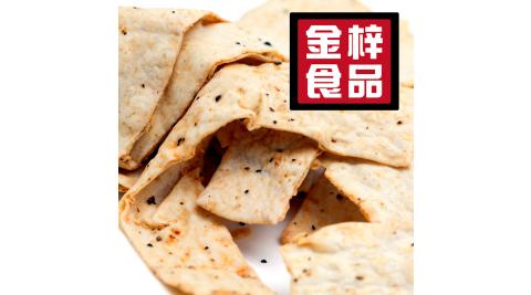 金梓食品黑胡椒鱈魚切片320克包共二包