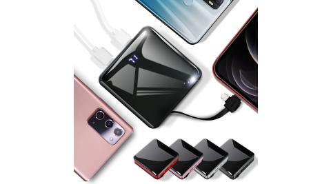 POLYBATT自帶線行動電源iPhone Type C Micro LED電量顯示 USB充電 移動電源