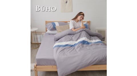 BUHO《文青日常-灰》拼布線條雙人四件式被套床包組