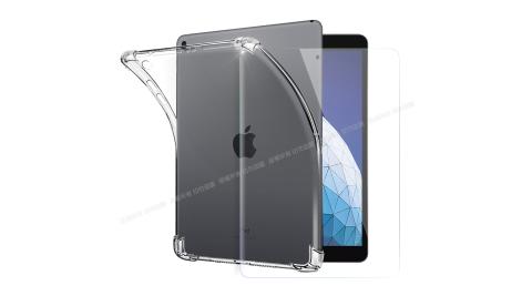 CITY for iPad Pro10.5(2017)/Air(2019) 通用款 平板5D 4角軍規防摔殼+鋼化玻璃貼組合