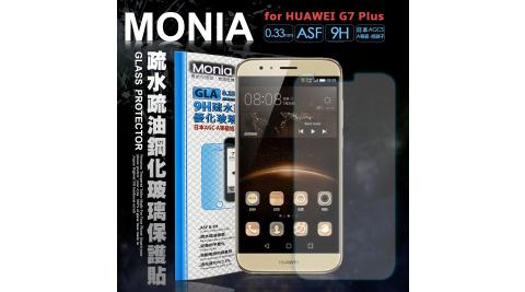 MONIA HUAWEI G7 Plus 5.5吋 日本頂級疏水疏油9H鋼化玻璃膜