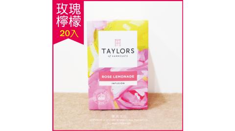 【英國皇家泰勒茶Taylors】玫瑰檸檬茶 50g(20包/盒) 皇室御用花園植物學者的背書!