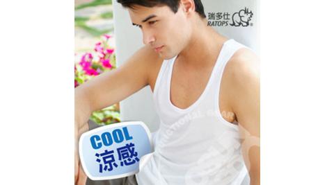 【瑞多仕-RATOPS】男款 Coolmax 圓領快乾排汗內衣.背心.吸濕.快乾.抗UV.降溫.隔熱/白 DE7007 B