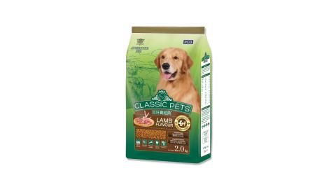 【CP】加好寶經典乾狗糧-羊肉口味-2kg x 6包/箱