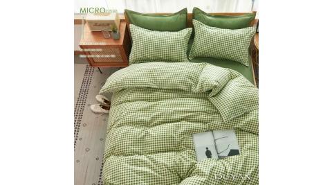 《DUYAN 竹漾》天絲絨雙人加大床包被套四件組-和菓子