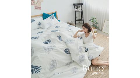 BUHO《乘風享晴》雙人三件式床包枕套組