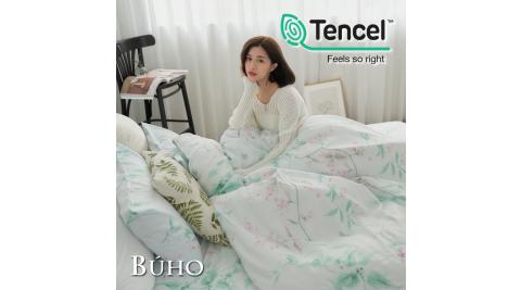 BUHO《朝花夕香》舒涼TENCEL天絲雙人三件式床包枕套組