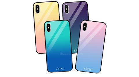VXTRA iPhone Xs / X 5.8吋共用 玻璃鏡面防滑全包保護殼 手機殼 有吊飾孔 漸層系列