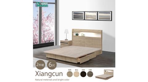 IHouse-香村 日系無印風 床頭、收納床底 二件組 雙大6尺